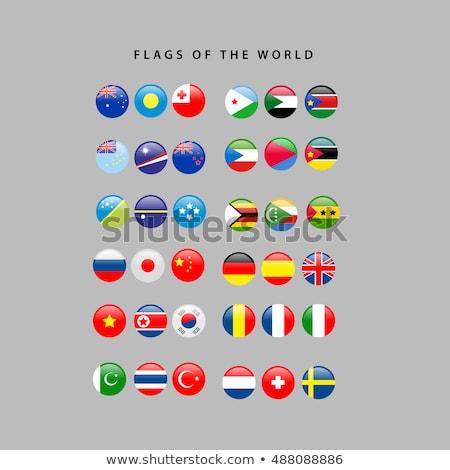 Stock photo: Switzerland and Sudan Flags
