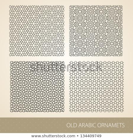 arabic seamless pattern set   islamic design black and white geometric art stock photo © redkoala
