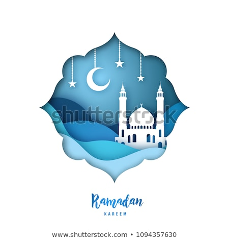 Félhold mecset iszlám fesztivál háttér arany Stock fotó © SArts