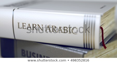 Business - Book Title. Learn Foreign Languages. 3D. Stock photo © tashatuvango