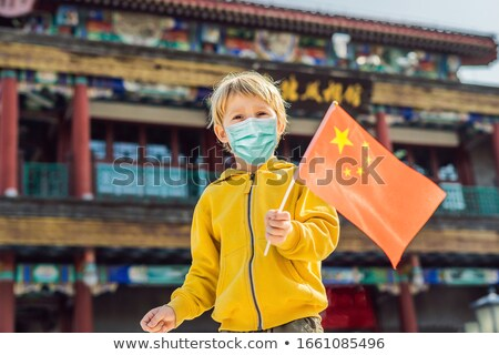 Stock fotó: Enjoying Vacation In China Young Boy With National Chinese Flag