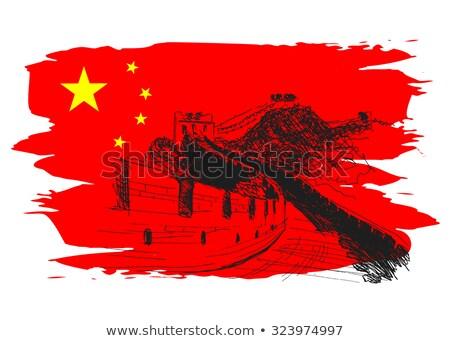 Historical Ridge from Bricks, China Flag Vector Stock photo © robuart