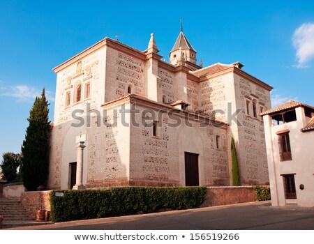 Kilise alhambra İspanya Bina seyahat bulut Stok fotoğraf © borisb17