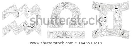 Air Signs Zodiac Libra, Gemini, Aquarius. Vector zentangle object for coloring Stock photo © Natalia_1947