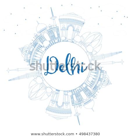 Délhi linha do horizonte azul edifícios cópia espaço Foto stock © ShustrikS