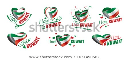 National flag of the Cuba in the shape of a heart and the inscription I love Cuba. Vector illustrati Stock photo © butenkow