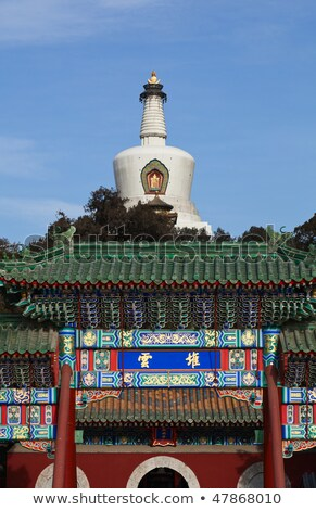 Felhő kapu park Peking Kína nyilvános Stock fotó © billperry