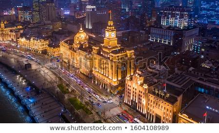 Sjanghai · nacht · China · vlaggen · klok · reizen - stockfoto © billperry