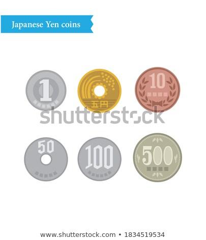 円 コイン 金貨 シンボル eps10 整理 ストックフォト © polygraphus