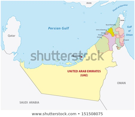 Stock photo: United Arab Emirates and Iran Flags