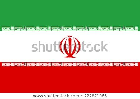 Zászló Irán illusztráció fehér felirat zöld Stock fotó © Lom