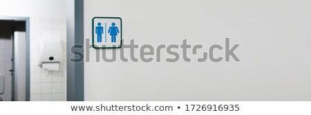 Public restrooms Stock photo © Hofmeester