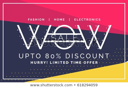 wow sale and discount voucher banner in flat style Stock photo © SArts