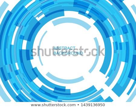 Circles illustion Stock photo © psychoshadow