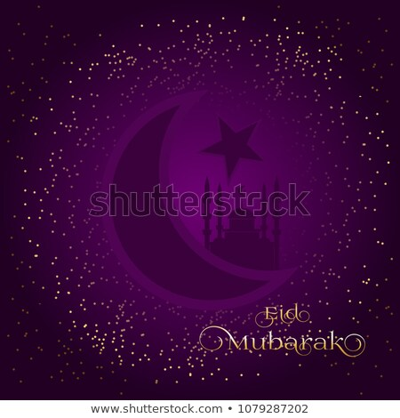 beautiful golden mosque with star background Stock photo © SArts