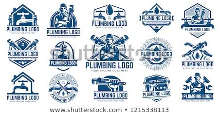 Goutte d'eau clé plomberie logo affaires fond Photo stock © djdarkflower