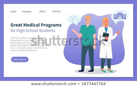 Médico escola secundária estudantes teia médicos laboratório Foto stock © robuart