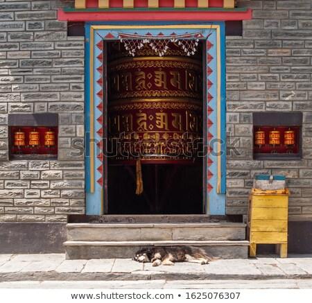 Bouddist Chapel with huge Prayer Wheel inside. Stock photo © shai_halud