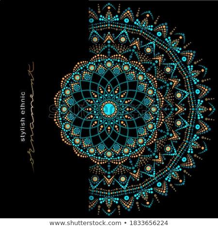 Abstract symmetrical symbol. Australian, aboriginal art style. Stock photo © ColorHaze