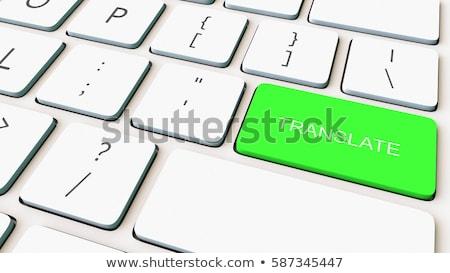 Számítógép kulcs kék mutat online fordító Stock fotó © REDPIXEL