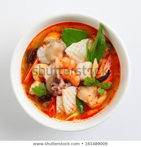 asian · schotel · soep · vierkante · plaat · zwarte - stockfoto © doupix