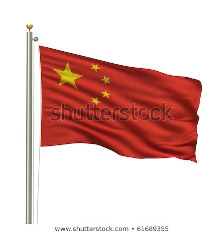 bandeira · China · pólo · vento · branco - foto stock © hd_premium_shots
