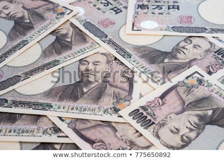 japanese yen crisis sign stock photo © tang90246