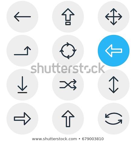 arrow downward line icon stock photo © rastudio