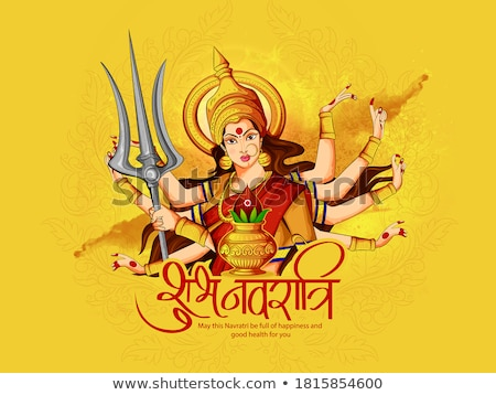 Stock photo: Creative Maa Durga Illustration For Navratri Festival