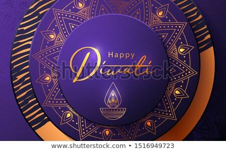 Diwali vendita poster design mandala decorazione Foto d'archivio © SArts