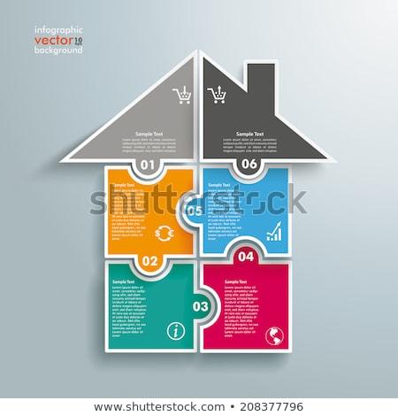 家 · パズル · 球 · インフォグラフィック · 長方形 · パズルのピース - ストックフォト © kyryloff