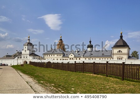 Holy Dormition Monastery of Sviyazhsk, Russia Stock photo © borisb17