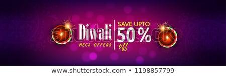 Diwali venda colorido padrão projeto feliz Foto stock © SArts