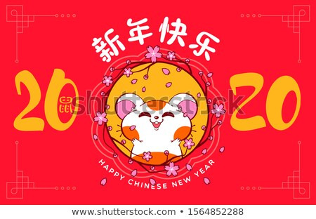 Chinese New Year pink flower funny rat cartoon  Stock photo © cienpies