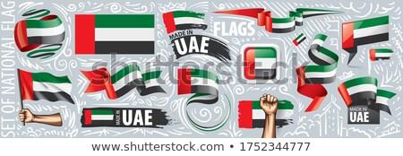 Abu Dhabi zászló nagy méret város Stock fotó © tony4urban