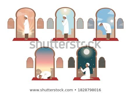 night prayer stock photo © cosma