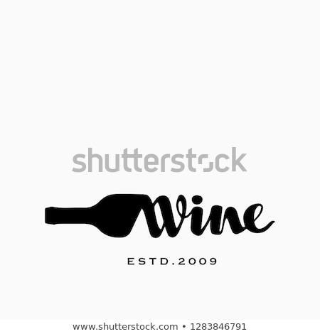vector logo bottle of wine with corkscrew Stock photo © butenkow