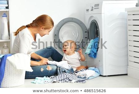 Foto stock: Bebê · máquina · de · lavar · cara · crianças · olhos · diversão
