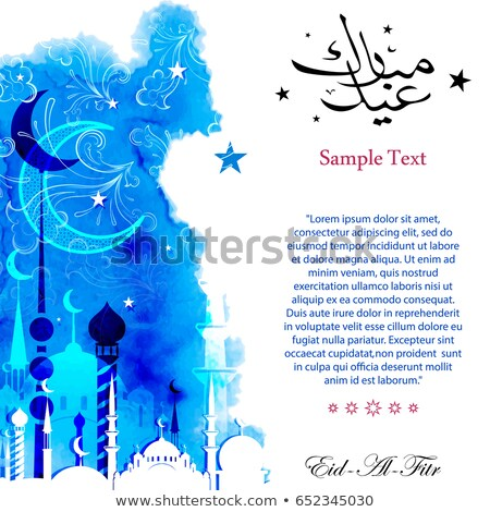 watercolor grunge with eid mubarak text stock photo © sarts