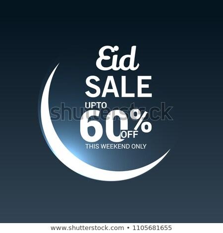 islamic eid mubarak sale banner with image space Stock photo © SArts