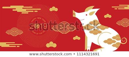 kínai · új · év · disznó · arany · vonal · kártya · üdvözlőlap - stock fotó © cienpies