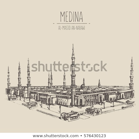 Mosquée illustration prière religion modernes islam Photo stock © artisticco
