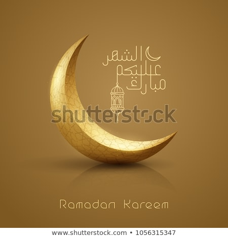 decorative moon with lamps for ramadan kareem Stock photo © SArts