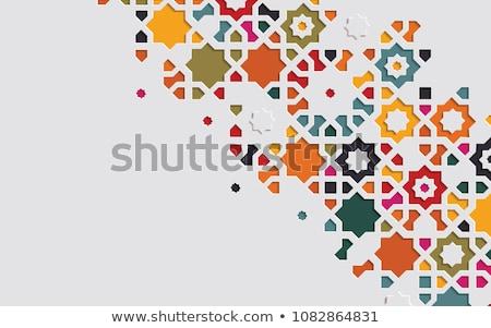 islamic pattern decoration ramadan kareem background Stock photo © SArts
