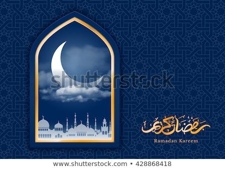 decorative golden moon ramadan kareem background Stock photo © SArts