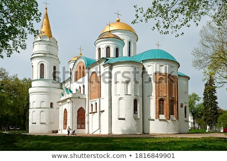 собора · Украина · Церкви · рано · город · путешествия - Сток-фото © borisb17