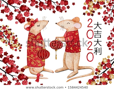 Chinese New Year 2020 red watercolor rat banner Stock photo © cienpies