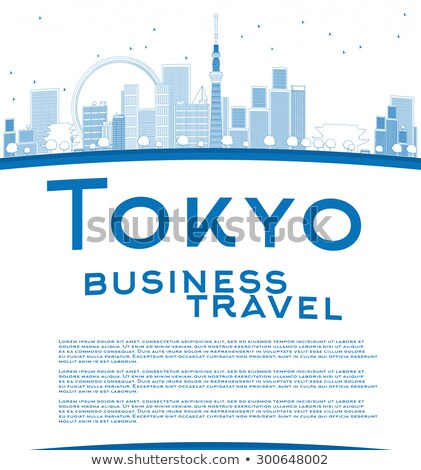 Outline Tokyo skyline with skyscrapers, sun and copy space. Stock photo © ShustrikS
