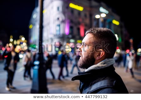 City people 1 Stock photo © joyr