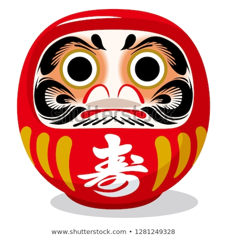 Munecas tres muneca ojos nombre japonés Foto stock © sahua